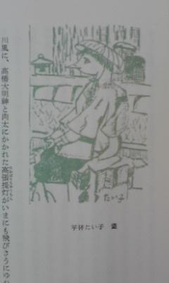 f:id:Ashiharayoshi:20160901184143j:plain