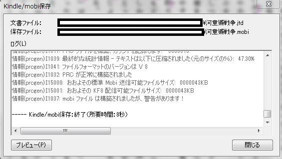 f:id:Ashiharayoshi:20161027085841j:plain