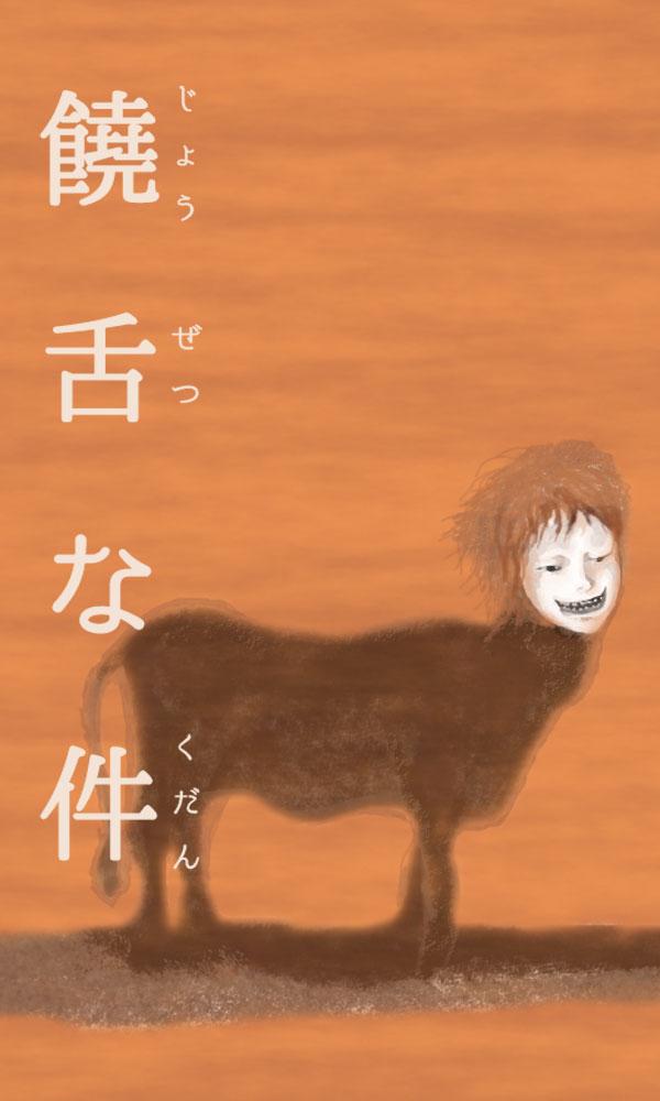 f:id:Ashiharayoshi:20171014115234j:plain