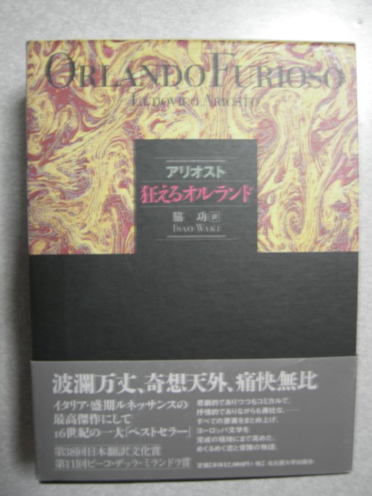 f:id:Ashiharayoshi:20171126174715j:plain
