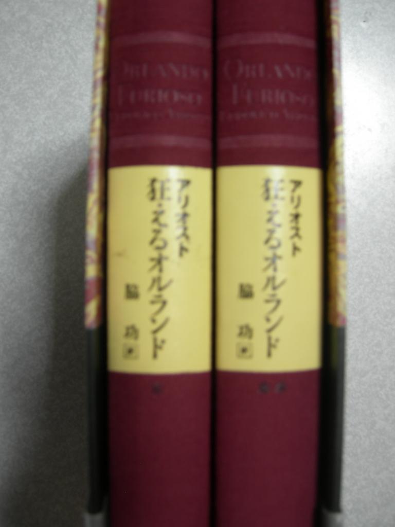 f:id:Ashiharayoshi:20171126174800j:plain