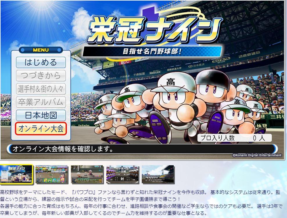 f:id:Ashiharayoshi:20180330155635j:plain