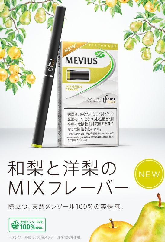 f:id:Ashiharayoshi:20180912191540j:plain
