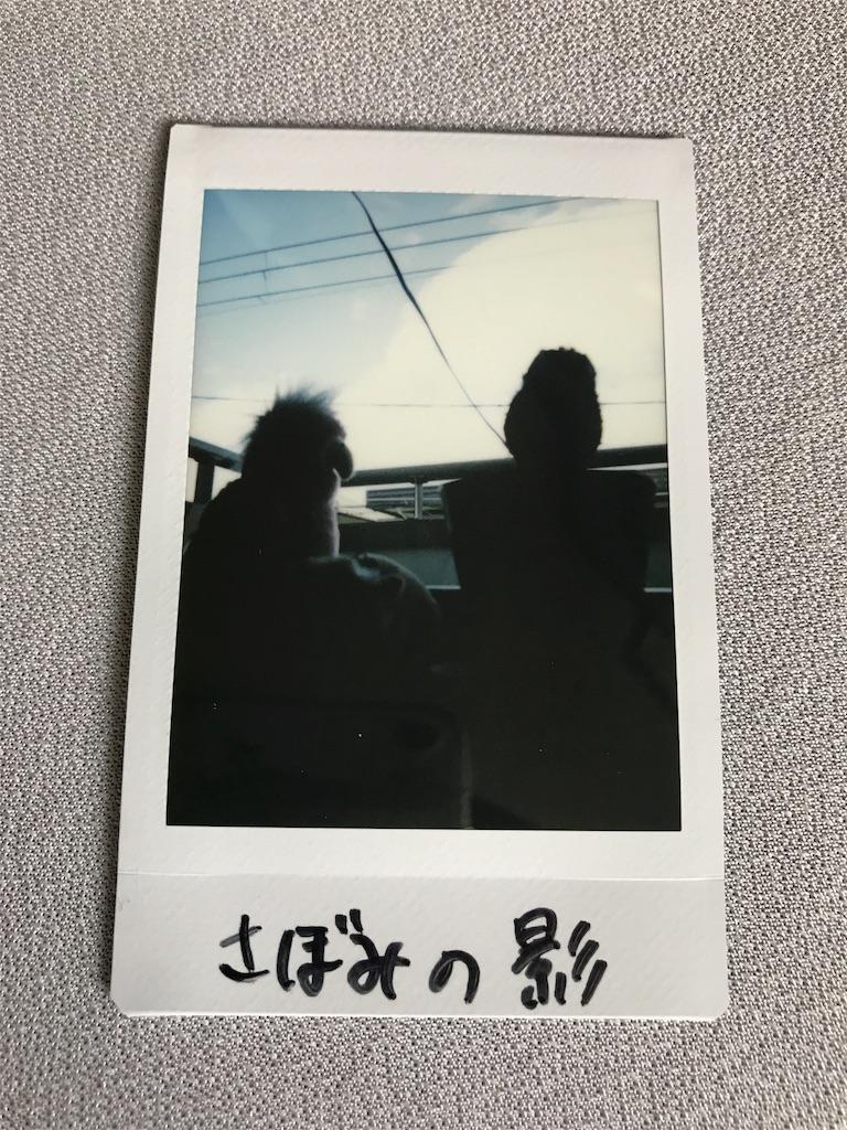 f:id:Ashiko75:20170808211404j:image
