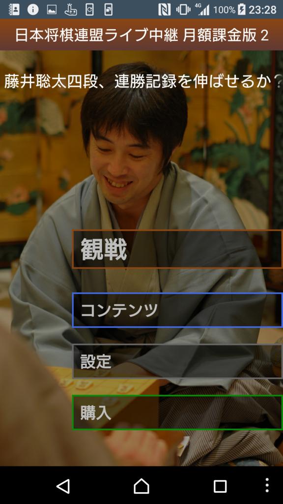 f:id:Ashiroki:20170702232947p:plain