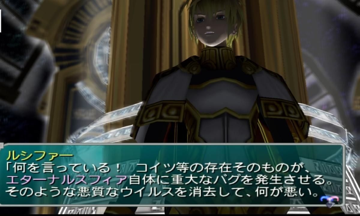 f:id:Ashito:20210712142713j:plain