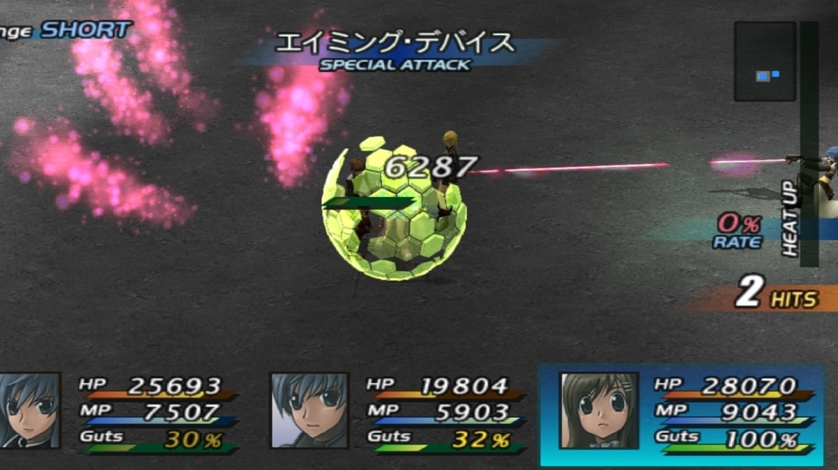 f:id:Ashito:20210712144921j:plain