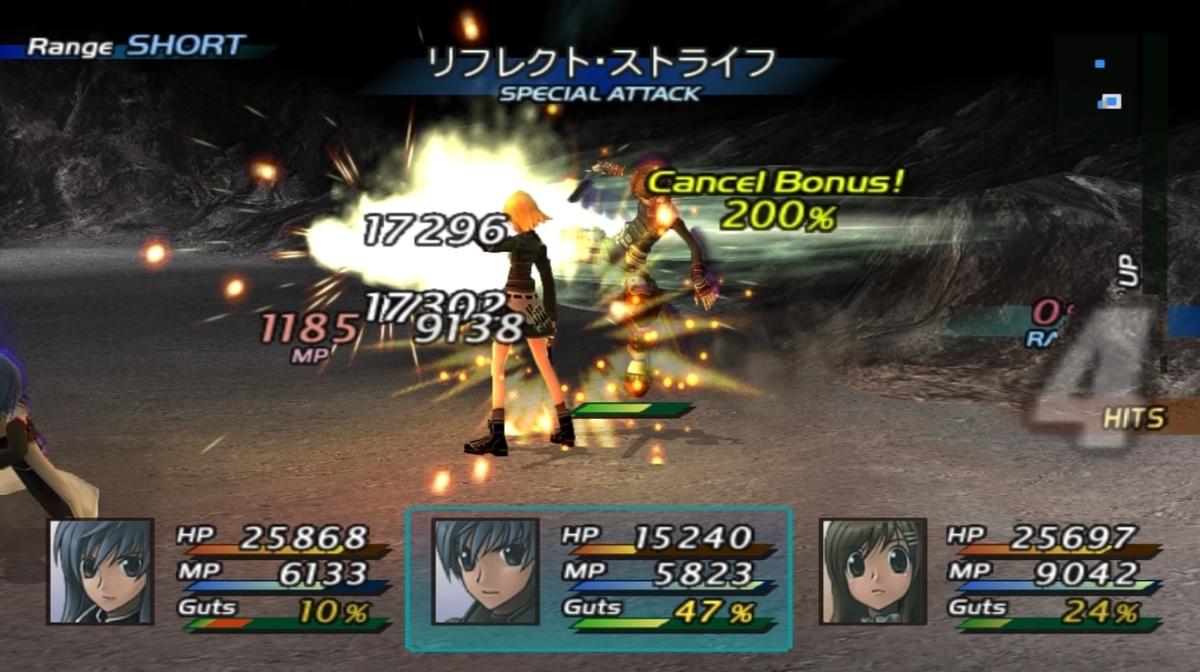 f:id:Ashito:20210712145002j:plain