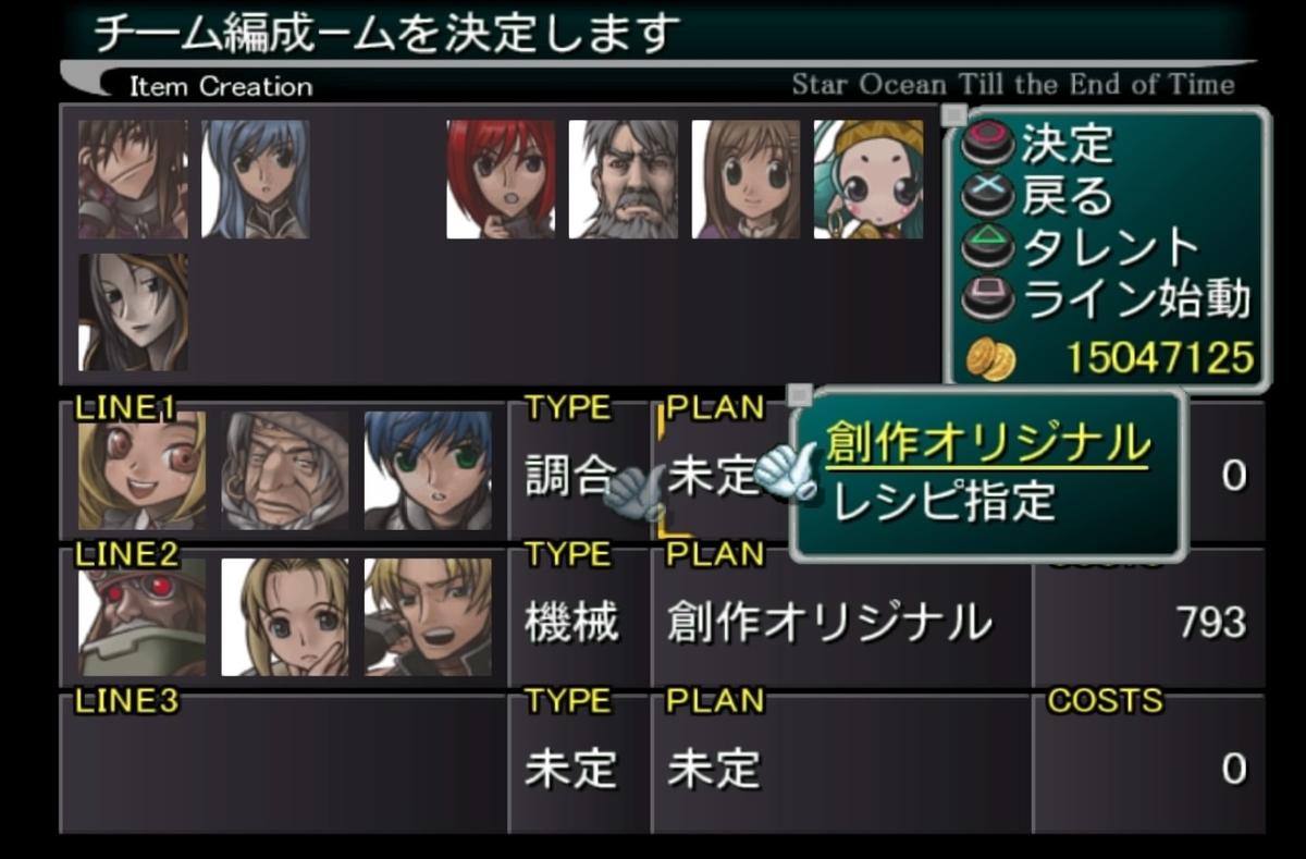 f:id:Ashito:20210712145429j:plain