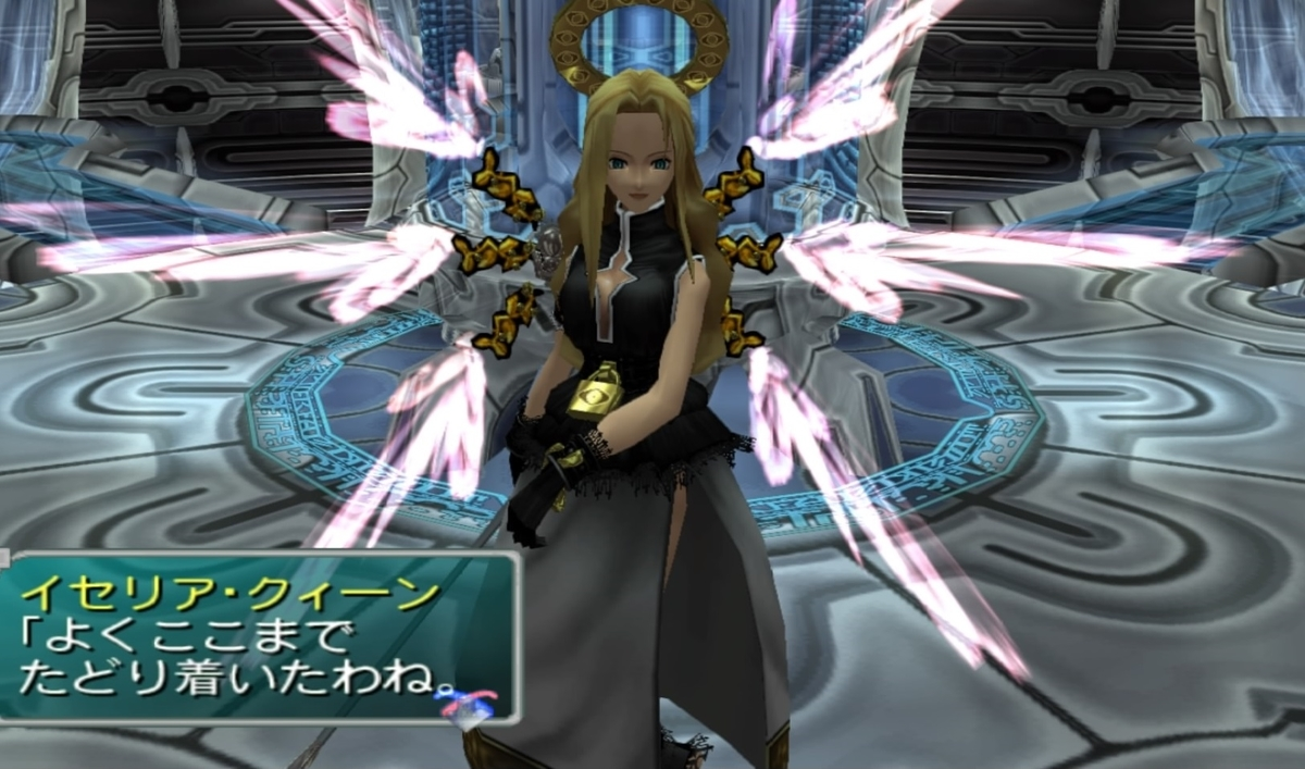 f:id:Ashito:20210712150529j:plain