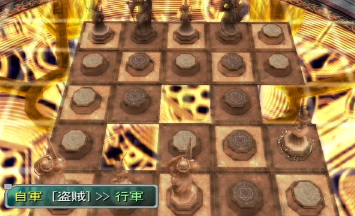 f:id:Ashito:20210712151206j:plain