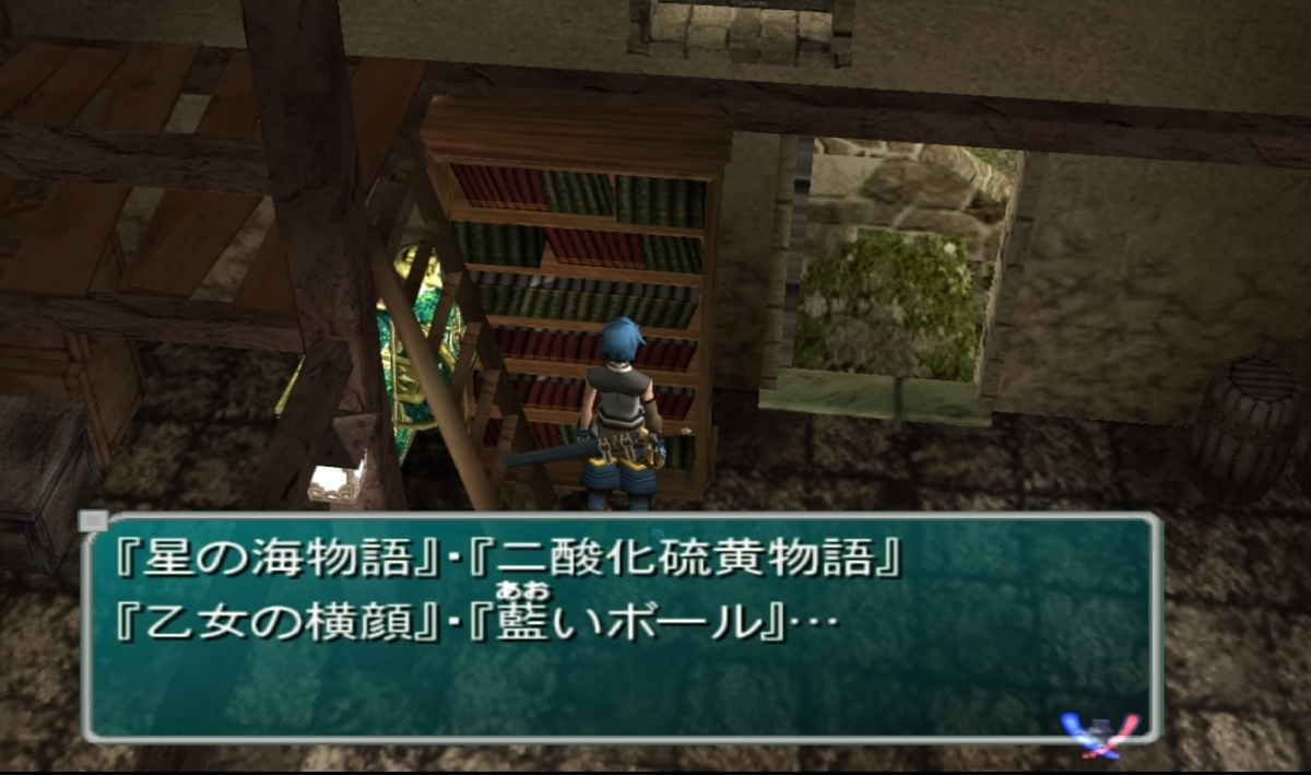 f:id:Ashito:20210712151408j:plain