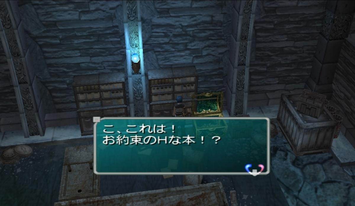 f:id:Ashito:20210712151415j:plain