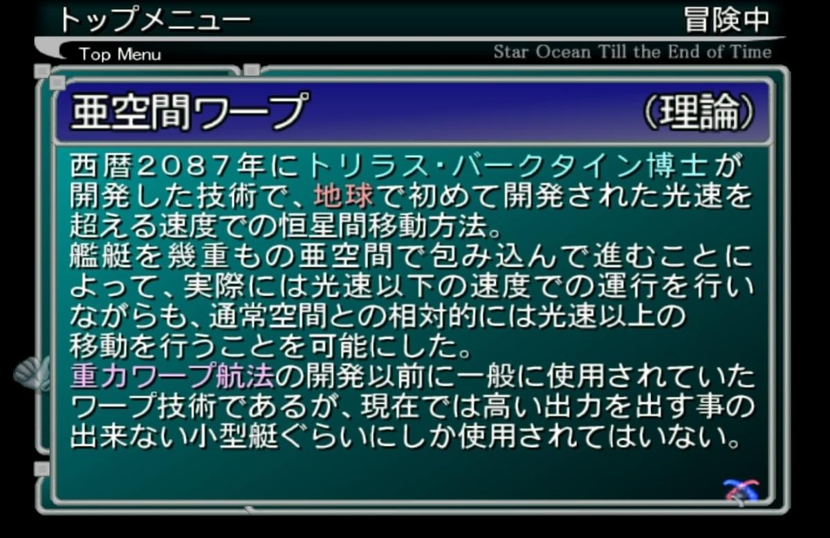 f:id:Ashito:20210712151609j:plain