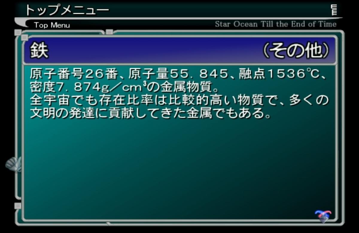 f:id:Ashito:20210712151617j:plain