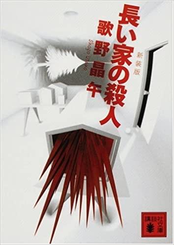 f:id:Ashito:20210907183528p:plain