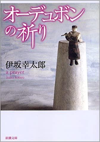f:id:Ashito:20210912184527p:plain