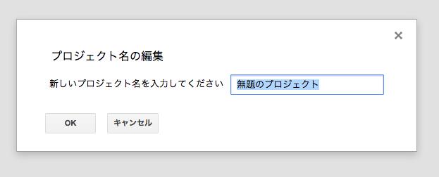 f:id:Ashizawa:20160902160454p:plain