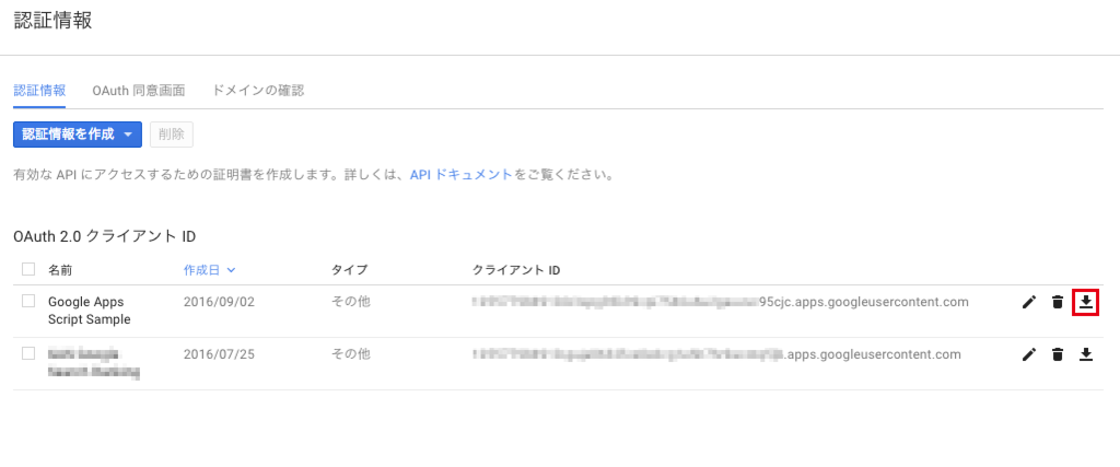 f:id:Ashizawa:20160902160501p:plain