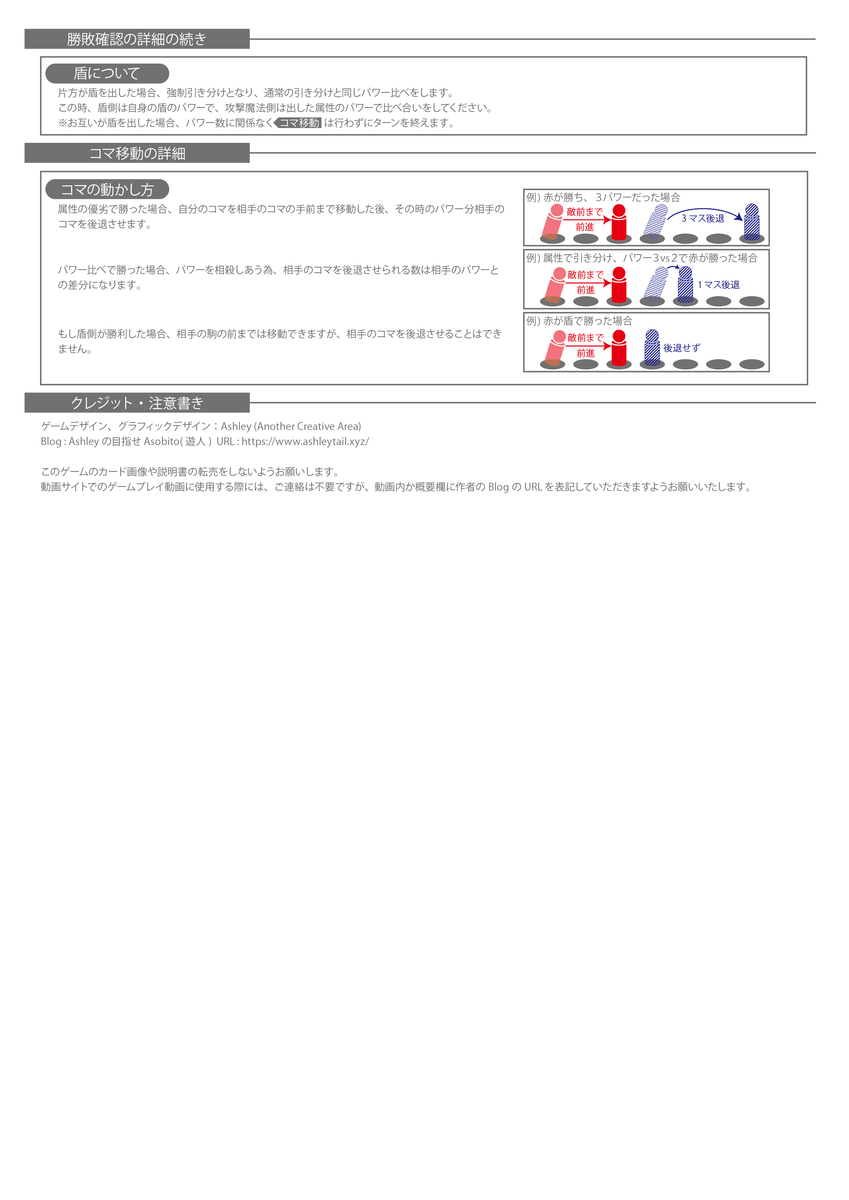 f:id:Ashleytail:20201019080448p:plain