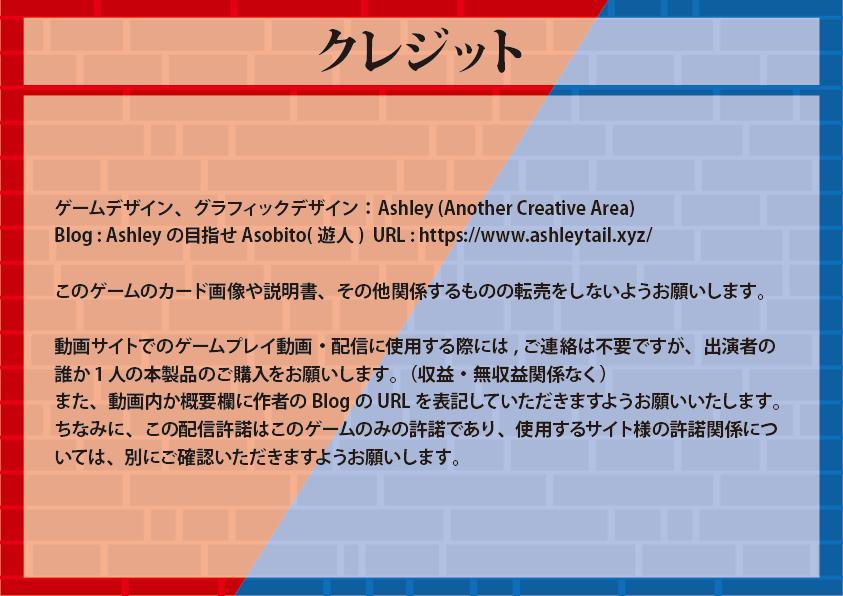 f:id:Ashleytail:20210131042401p:plain