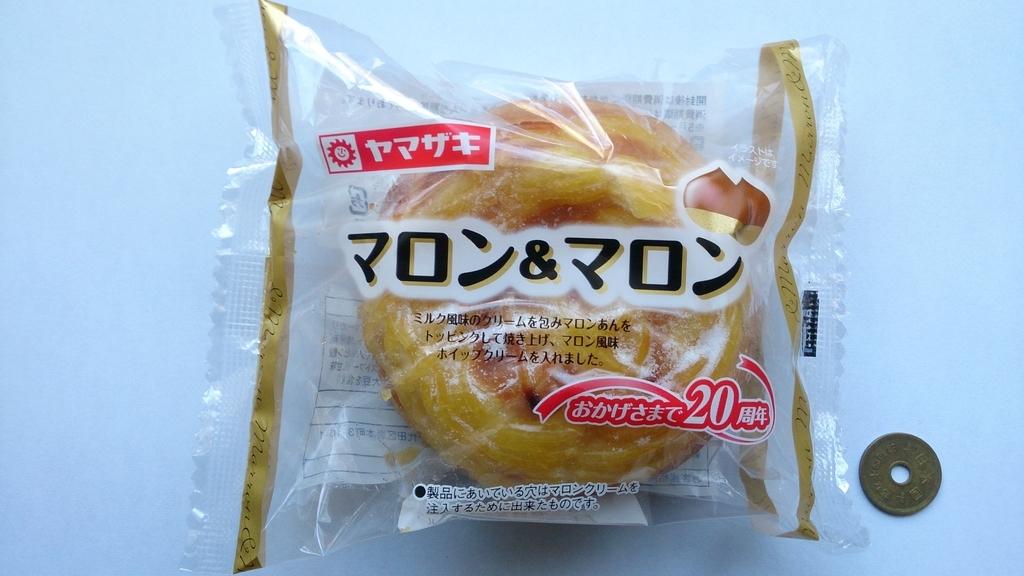 パン 種類 山崎