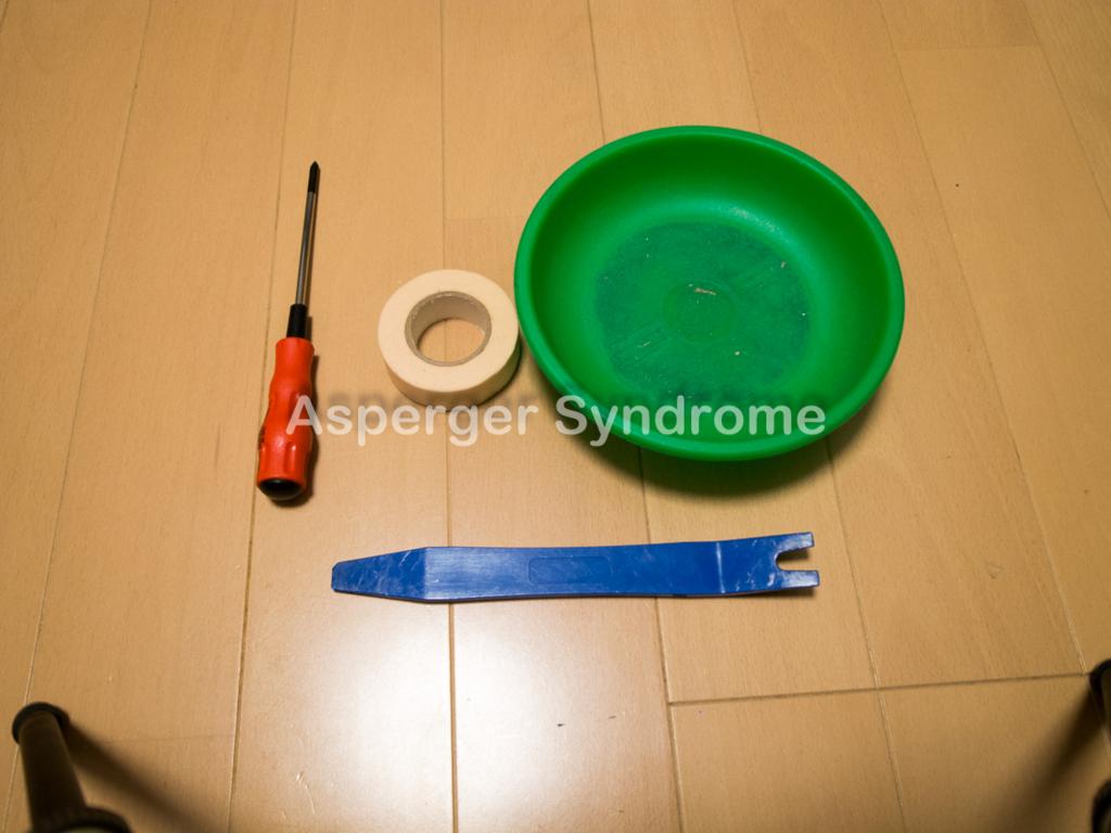 f:id:AspergerSyndrome:20160213173834j:plain