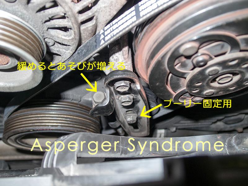 f:id:AspergerSyndrome:20161221195019j:plain