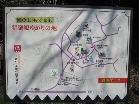 20060318100824