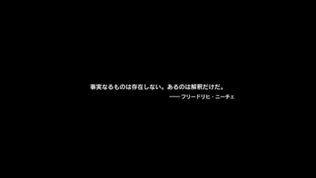 f:id:Astaroth00:20170812235502p:image