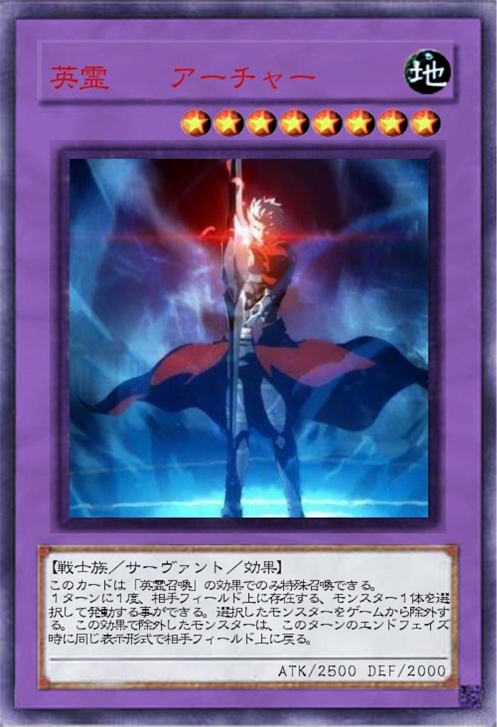 f:id:Astaroth00:20180211221334j:image