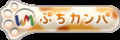 20100525144213