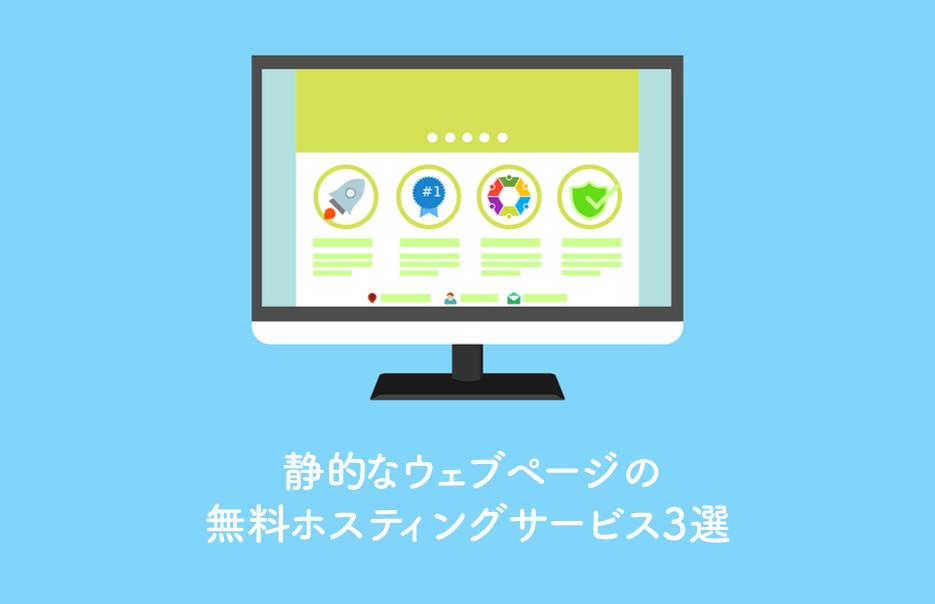 f:id:AsukaOkochi:20180516112917p:plain