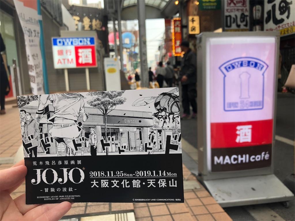 f:id:AsukaOkochi:20181202102418j:image
