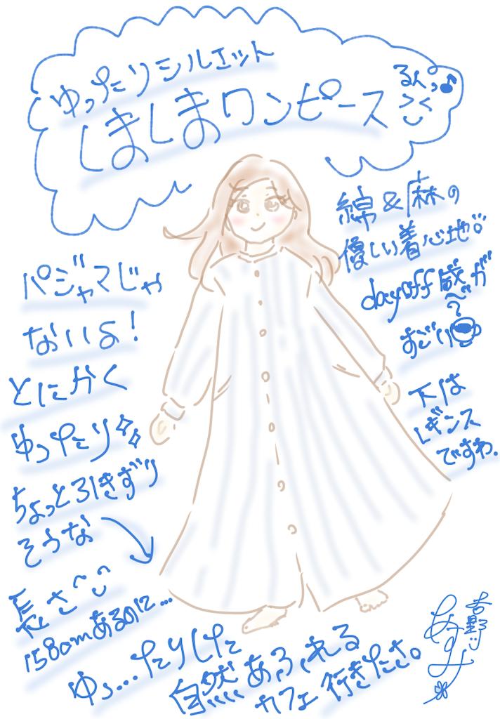 f:id:AsumiYoO:20210218222206p:image