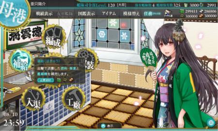 f:id:AtadaYosuke:20170917185124j:image