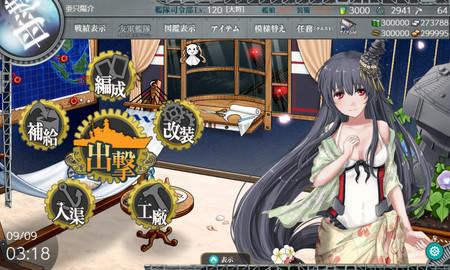 f:id:AtadaYosuke:20181012010417j:image