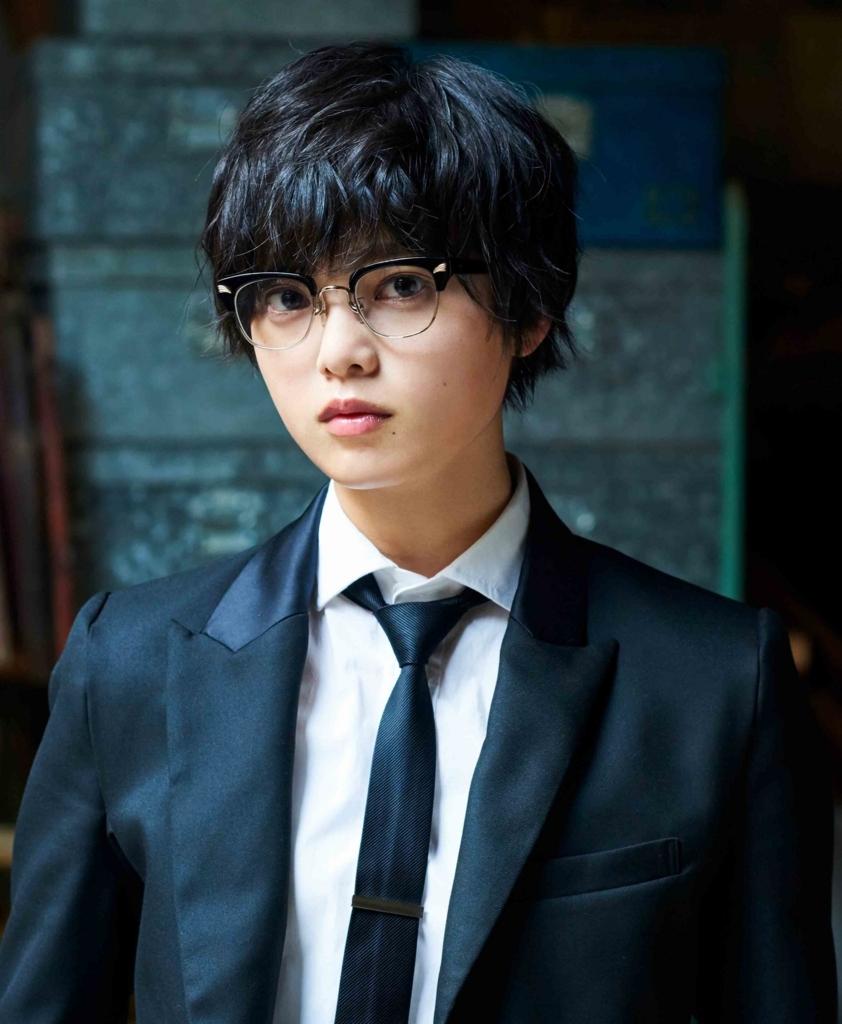 f:id:AtagoMaru:20171009210529j:plain