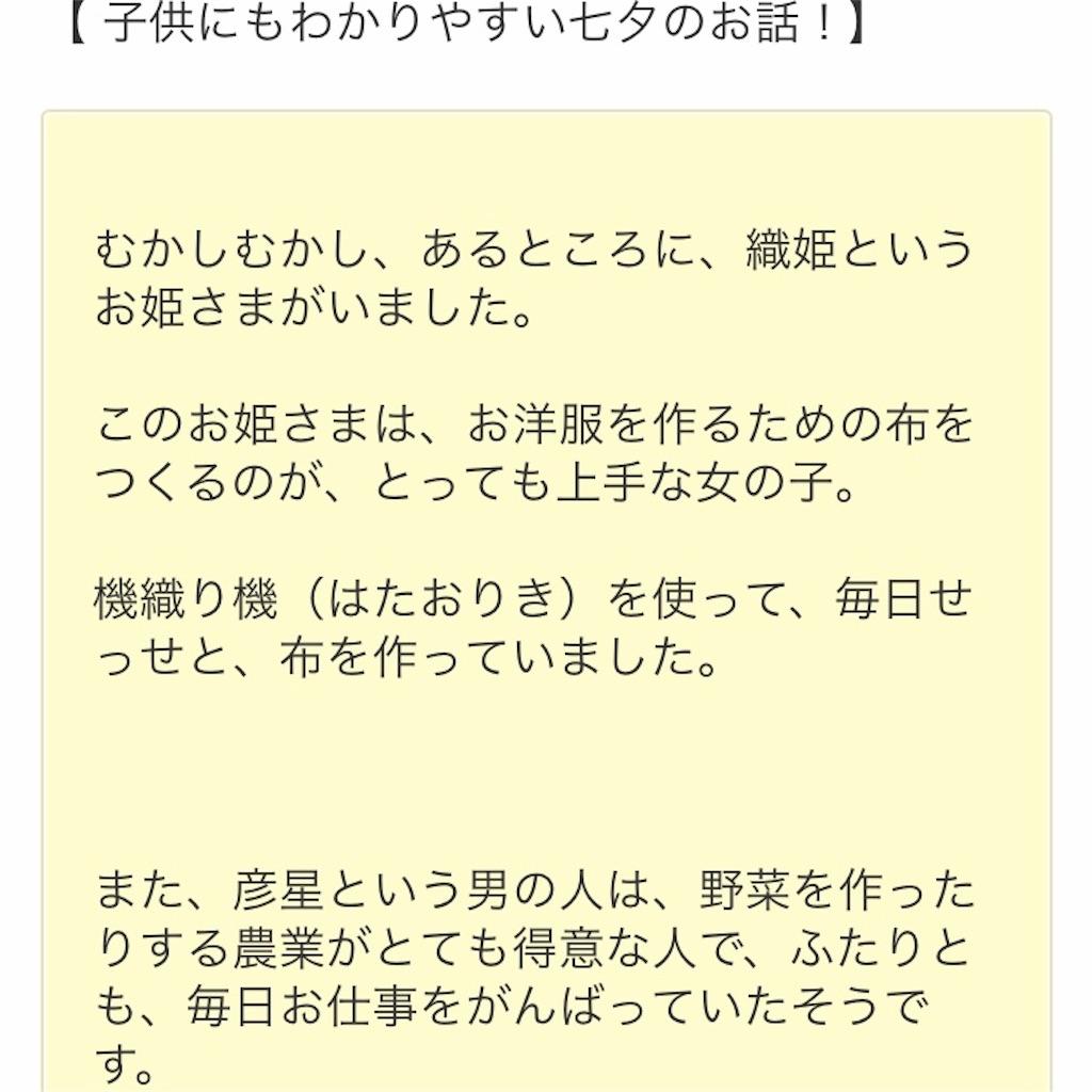 f:id:Atelier-sunflower:20190707230918j:image