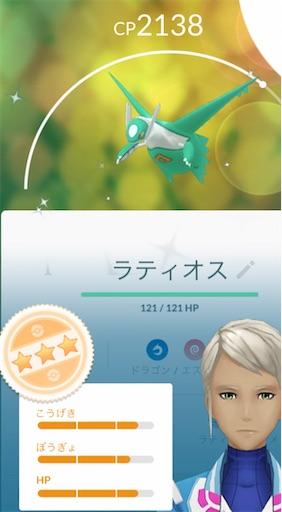 f:id:Atelier-sunflower:20210209220948j:image