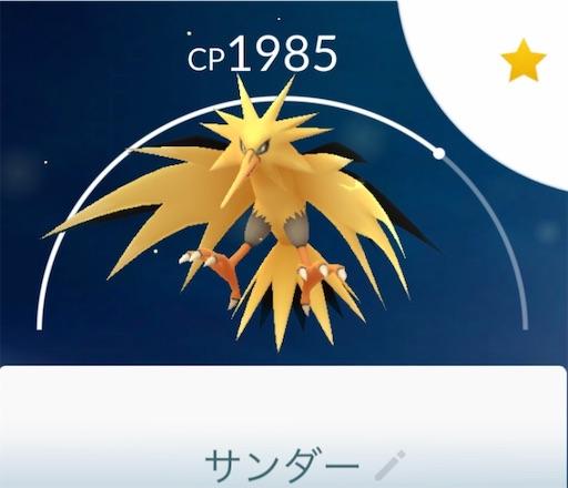 f:id:Atelier-sunflower:20210228235156j:image