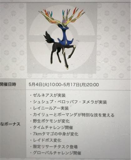 f:id:Atelier-sunflower:20210501004856j:image
