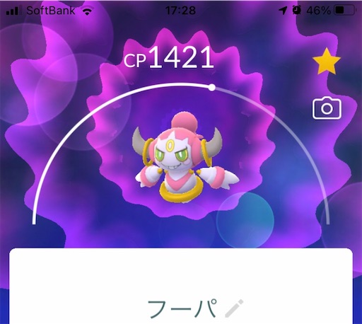 f:id:Atelier-sunflower:20210905173000j:image