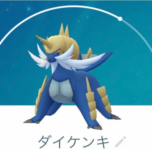 f:id:Atelier-sunflower:20210919184318j:image