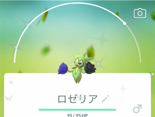f:id:Atelier-sunflower:20211007191007j:image