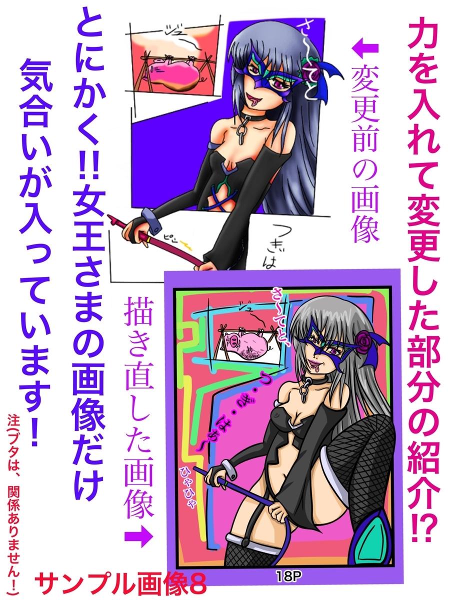 福山さん6月の事で3巻 サンプル画像8ページの画像