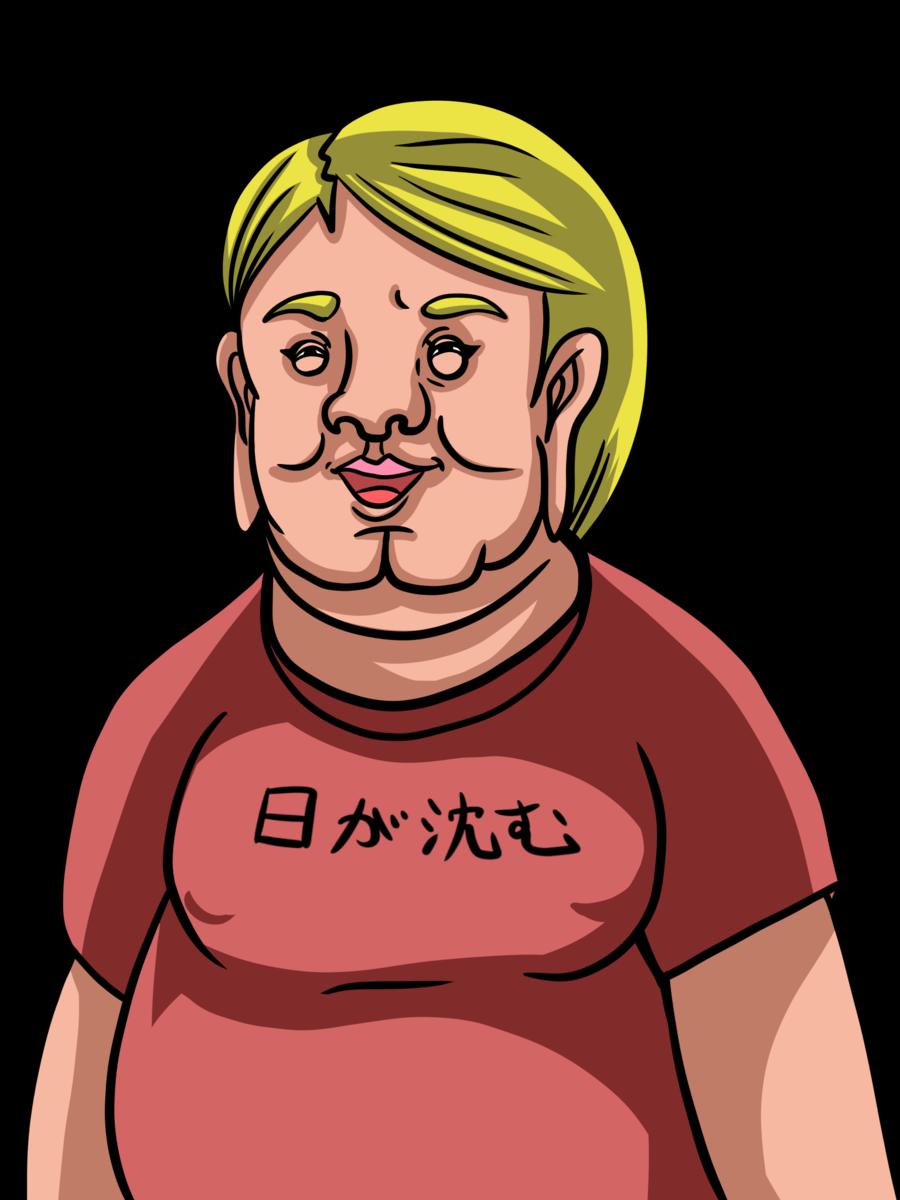 ぬーまいと工房のキャラクター、ハザマの画像。
