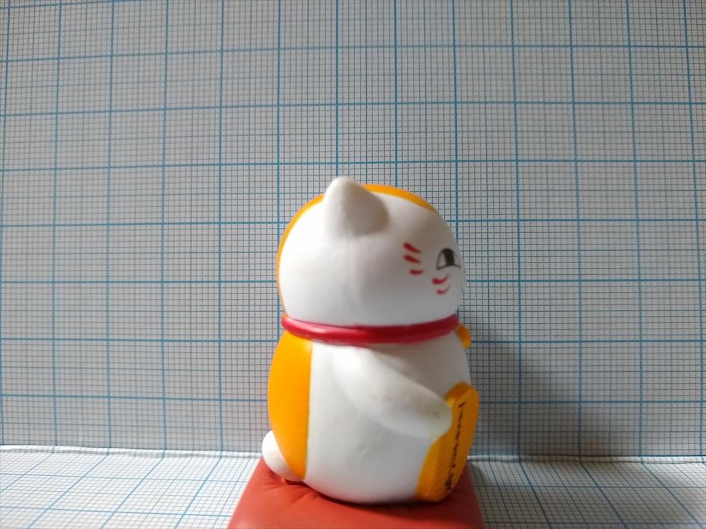 カプセルトイ 夏目友人帳 ニャンコ先生のフィギュアの画像