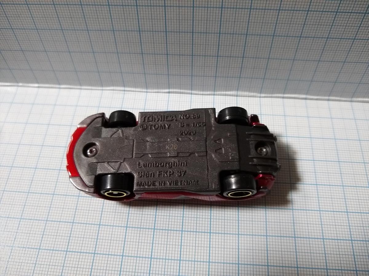 トミカ.N89 ランボルギーニ シアン FKP 37 初回特別仕様 の画像7