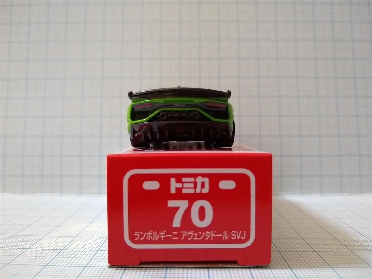 トミカ No.70 ランボルギーニ アヴェンタドール S V Jの画像